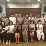 장애인고용공단 경기북부지사, 표준사업장 사업주 등 40여명 간담회