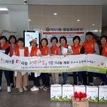 하남 미사1동 사회보장협, 중심상가서 복지자원 마련 캠페인