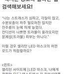 박서준 강소라 셀리턴 , 럭키 주인공이 ,재치 톡톡