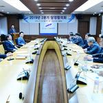 안산시,더불어민주당 2분기 당정협의회 개최