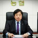 지역사회 공헌 더불어 新사업 발굴로 조합원 '부농의 꿈' 실현