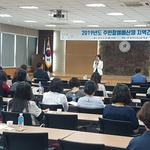 수원교육청,  '주민참여예산제'로 재정 민주주의 실천