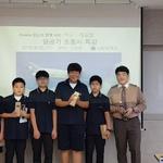 하남 남한중, 아시아나 항공 교육기부로 진로프로그램 체험