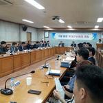 미추홀구, 동장 확대간부회의 열고 청소행정 점검