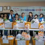 농협 인천본부·고향주부모임, 농촌 일손 돕기 봉사