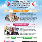 '한탄강 여름 인형극 가족극장' 오는 29일·7월6일 무료 공연