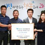 박태석 과천화훼협회장-이승곤 화훼집하장 회장, 김종천 시장에 기부금 전달
