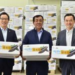 이항진 여주시장, 한국농수산식품유통공사 사장 간담회 개최