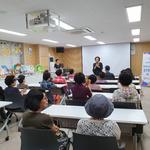하남시, '두뇌튼튼교실' 9월 2일까지 운영