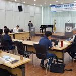 인천 사회적경제 '공공구매'로 활력 충전 나서야
