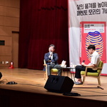 법의관이 말하는 '죽음' 해경·지역주민 책 소통