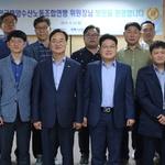 전국해양수산노동조합연합 정기회의 정부 임금체계 개편에 따른 대응 모색