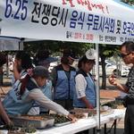 자유총연맹 인천동구지회 음식 시식회 한국전쟁 당시 주먹밥·쑥개떡 등 마련