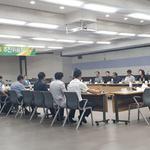 이천쌀문화축제 추진위, 제21회 이천쌀문화축제 개최지로 설봉공원 결정