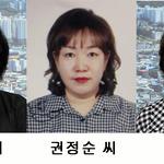 동두천시, 제16회 양성평등상 수상자 3명 선정