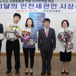 인천본부세관, 임지현 관세행정관 6월의 인천세관인 선정