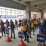 경기도시공사, 도 신청사 건립현장서 추락사고 대응 모의훈련