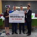 농협은행 인천영업본부, 섬지역 초등학생에게 희망도서 전달