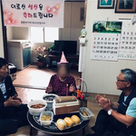 양주 장흥면 사회보장협, 저소득 홀몸노인 5가구 방문 생신잔치