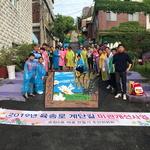 페인트 벗겨진 송림6동 계단길 '나비'가 날아들다