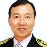 이점동 제27대 성남소방서장 취임