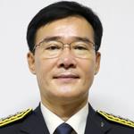 염종섭 제9대 여주소방서 서장 취임