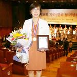 김선화 안양시의장· 박정옥 위원장, 지역신문의 날 기념식서 의정 대상