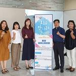 하남 나이스팀, '제1회 정책제안 콘서트' 상금 미사2동에 기탁