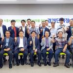 시흥산진원, 오는 8월 '경제단체 총연합회'설립 가닥