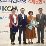 최정용 가평군부의장 2019 대한민국창조혁신대상 수상