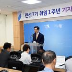 의정부시, 더 푸르고 아름다운 '행복도시' 완성할 '그린 프로젝트' 가동