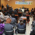 과천시, 마을로 찾아가는 '행복소통마당' 개최