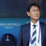 윤덕여 여자 축구대표팀 감독 자진 사퇴