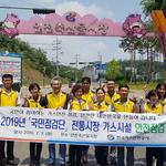 가스공사 인천본부·국민점검단 협력 전통시장 14곳 다니며 가스시설 살펴