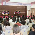 '2019 경동대 국제네트워킹 캠프' 12개 국 외국인 학생 111명 참가