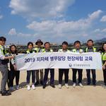 경기북부병무지청, 지자체 전시 병무 직원 동원훈련 체험교육