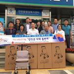 하남시 천현동 사회보장협, 저소득층 노인 5명에 보행보조기  전달