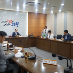 의왕시, '의왕사랑 상품권' 20억원 확대 발행
