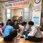 안성 죽산면사회보장협, 중주마을 경로당서 '복지상담센터' 운영