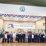 평택 출신 독립운동가 원심창 의사 48주기 추모식 청담고 체육관서  개최
