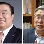 광주시, 제1회 해공 민주평화상 문희상 국회의장과 이종석 전 통일부장관 선정