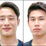 프로축구 인천, 김호남·명준재 영입