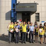 농협중앙회 연천군지부 연천사랑상품권 활성화 위한 가두 캠페인 벌여