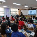 이천시, 초·중학생 직업진로 지도프로그램 인기
