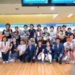 제1회 하남시의회 의장기 여성볼링대회 성황리 개최