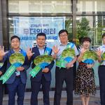NH농협 의왕시지부, '올 여름휴가는 농협팜스테이 마을에서' 캠페인 전개