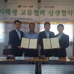 포천 신읍동-전남 나주 영산동 주민협 '도시재생 상생발전' 업무협약 체결