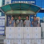 하남 신장2동 사회보장협, 취약층에  '여름나기 선풍기 지원 사업'