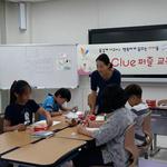 의왕시, 오는 11월까지 '드림스타트 아동' 클루퍼즐 교육