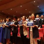 경기도여성단체협의회 하남시지회, '제24회 양성평등주간 기념식' 개최